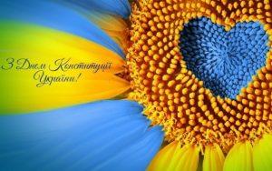 Праздничный турнир ко Дню конституции Украины @ СК СтарТТ