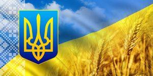Праздничный турнир ко Дню независимости Украины @ СК СтарТТ